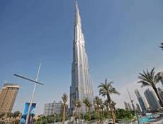 Blazing Dubai