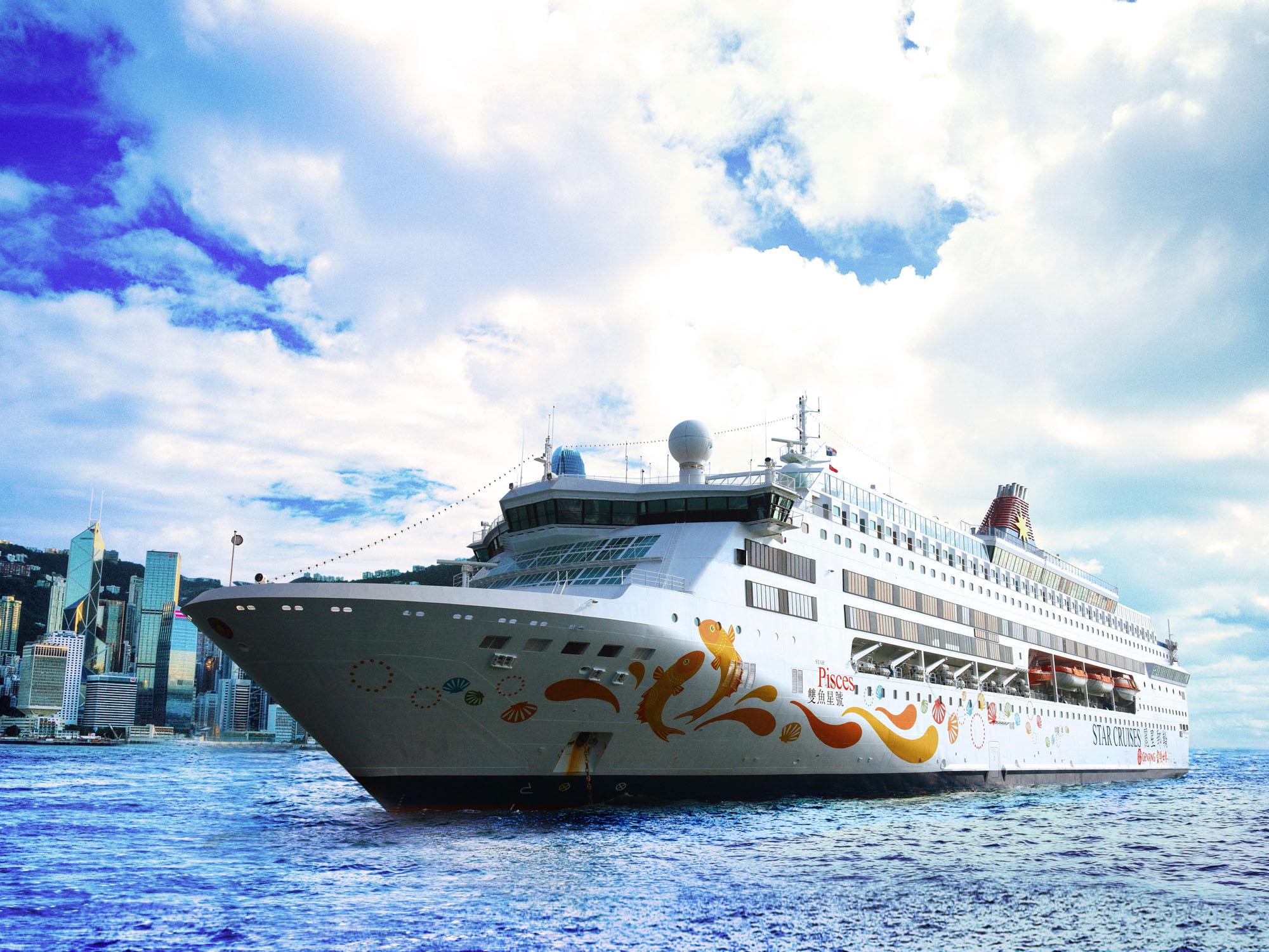 Cruise Details